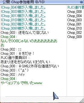 f0073578_194173.jpg