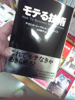 e0112879_2484513.jpg