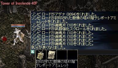 b0075192_23101921.jpg