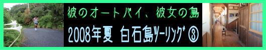 b0055202_1949724.jpg