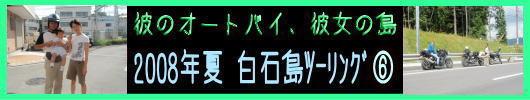 b0055202_1951292.jpg