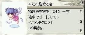 b0149609_20453624.jpg