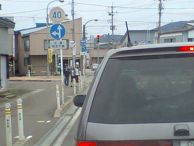 大曲花火_e0012815_1333130.jpg