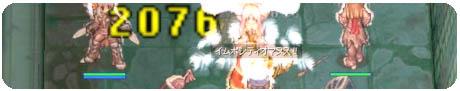 f0057322_0312433.jpg