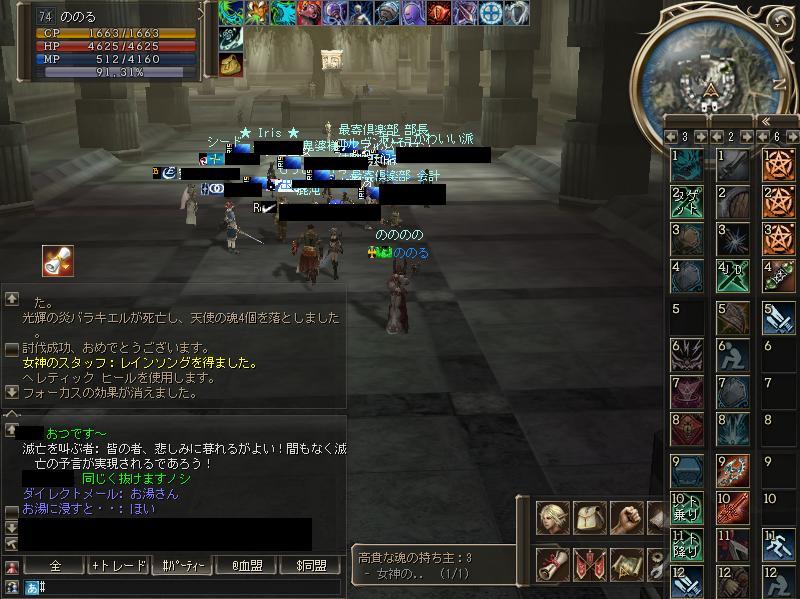 f0087533_10524941.jpg