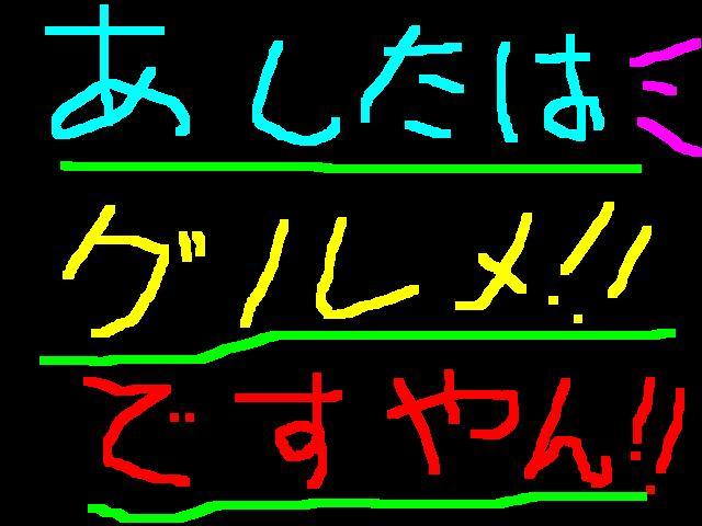 f0056935_19233236.jpg