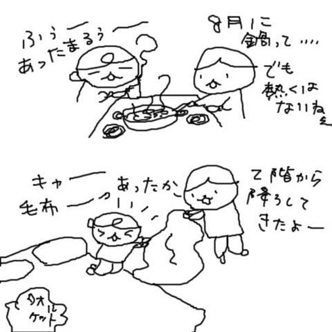 b0132338_7164326.jpg