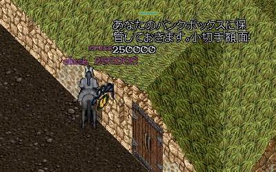 f0101845_2303849.jpg