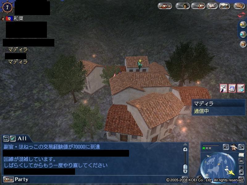 b0052647_23341447.jpg