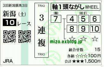 b0042567_11482779.jpg