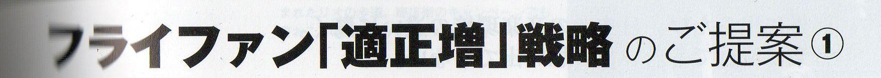 b0159869_1744443.jpg