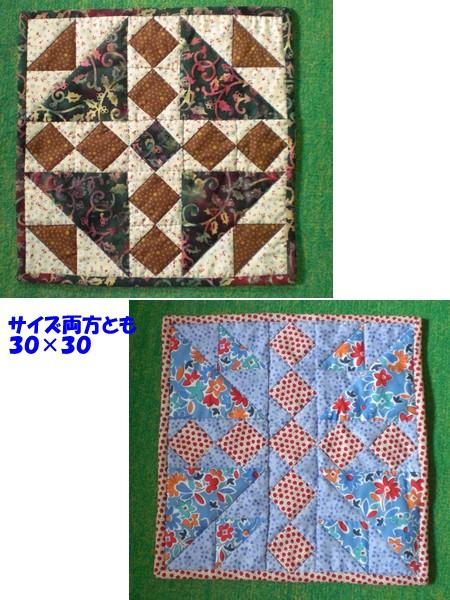 e0085772_20121343.jpg
