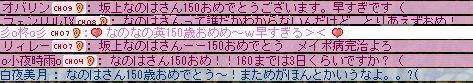 f0016675_1464757.jpg