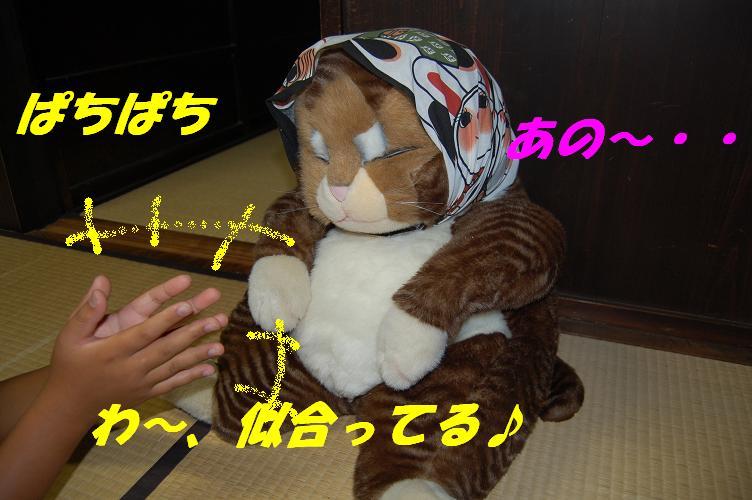 b0059978_2131236.jpg