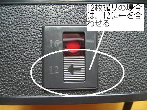 d0051178_2125577.jpg