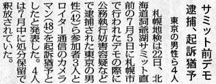 d0017381_20101760.jpg