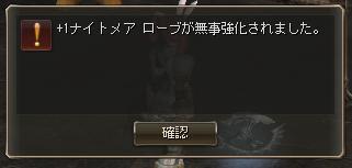 c0151483_11375842.jpg