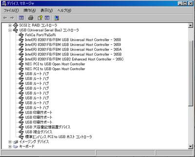 b0010184_18372539.jpg