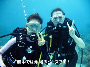 限界よろしく!!_f0144385_5454459.jpg