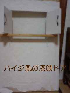 c0121291_5101143.jpg