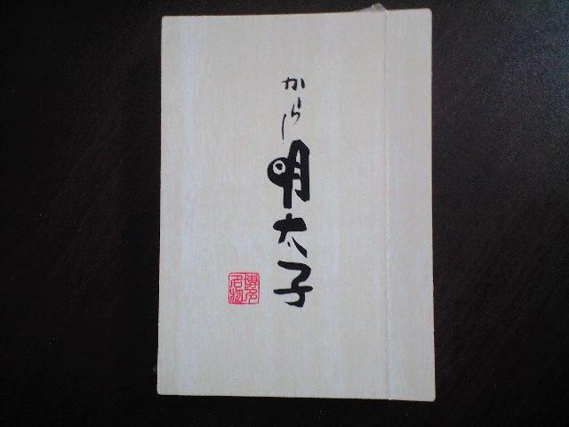 a0012604_19593184.jpg