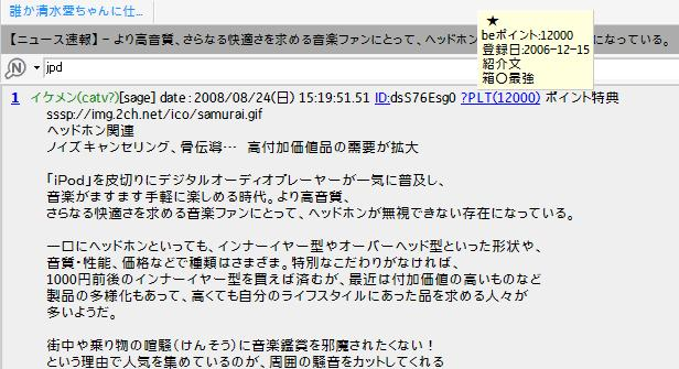 f0124204_15272412.jpg