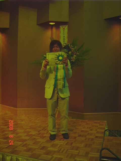 TICA ASIA REAGION AWARD PARTY_e0033609_2125284.jpg