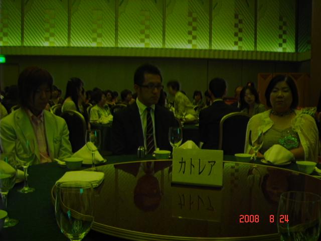 TICA ASIA REAGION AWARD PARTY_e0033609_2135812.jpg