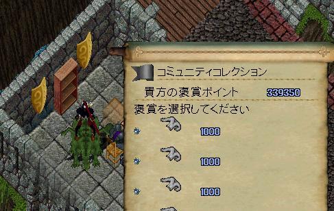 b0138011_342958.jpg