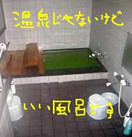 e0069615_2275392.jpg