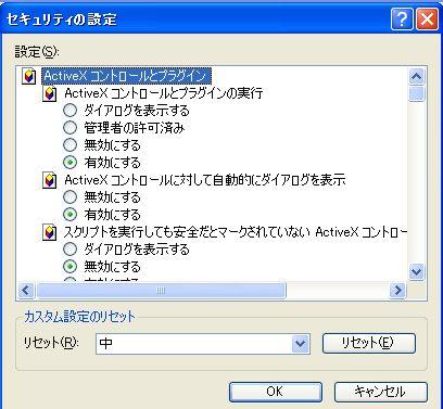 f0012718_1611262.jpg