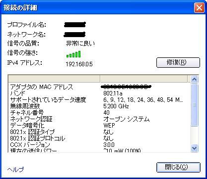 a0036132_12315149.jpg
