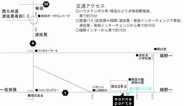 b0135432_182777.jpg