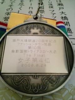 b0082834_20112629.jpg