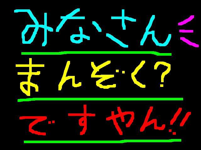 f0056935_190373.jpg