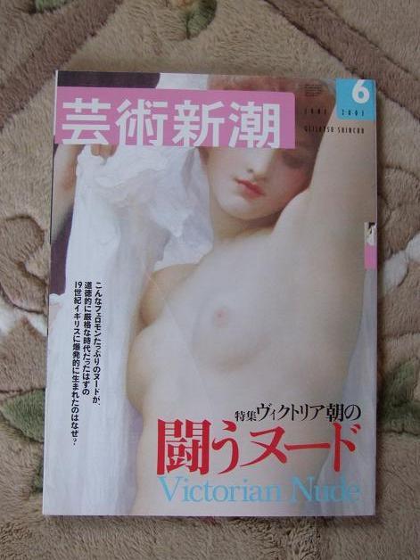 私の本コレクション PART8_b0089338_7523785.jpg