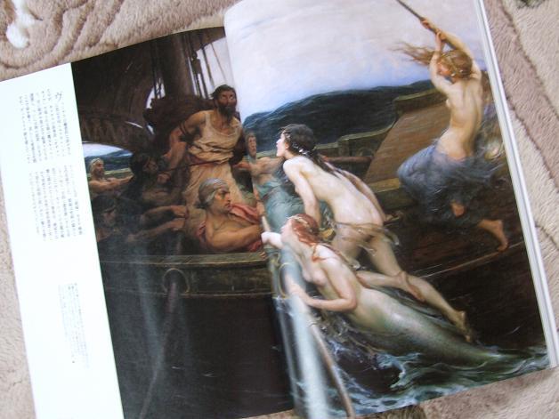 私の本コレクション PART8_b0089338_7525496.jpg