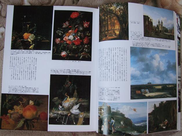 私の本コレクション PART8_b0089338_7531320.jpg