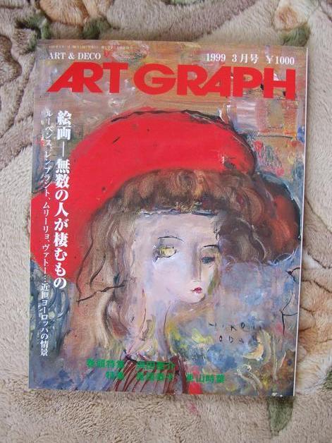 私の本コレクション PART8_b0089338_7532216.jpg