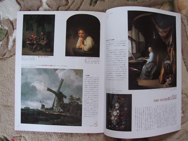 私の本コレクション PART8_b0089338_7533098.jpg