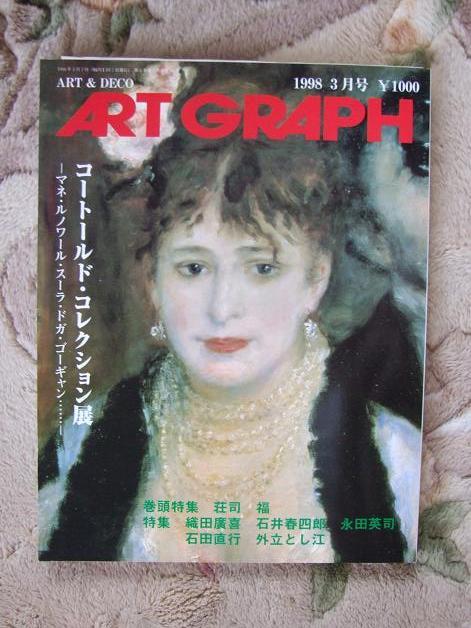 私の本コレクション PART8_b0089338_753610.jpg