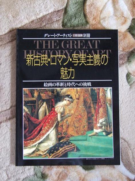 私の本コレクション PART8_b0089338_7541943.jpg