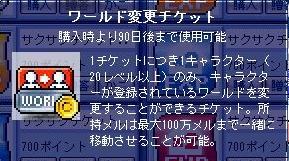 d0060940_2013296.jpg