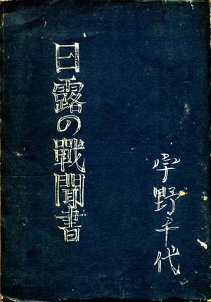 b0081843_2003060.jpg