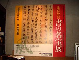 日帰り東京で得たこと_c0141944_175375.jpg