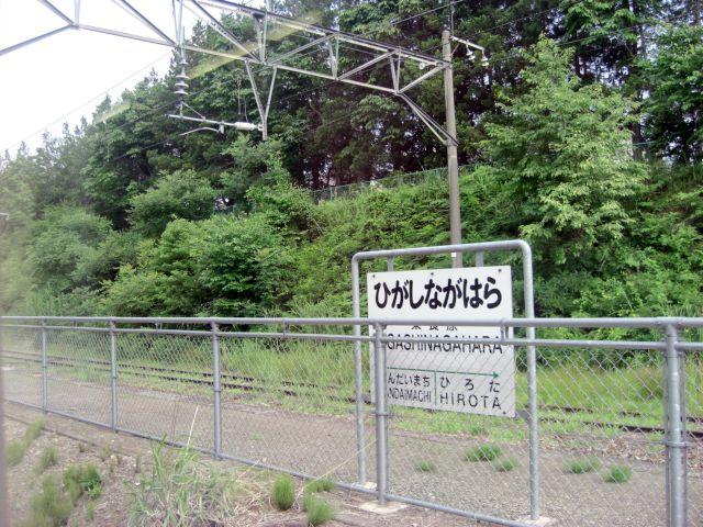 c0046846_20132639.jpg