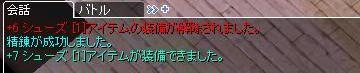 c0120948_21433719.jpg