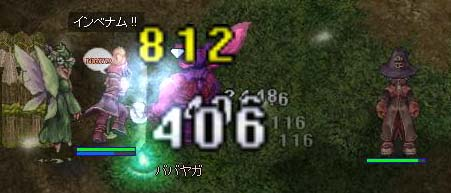 c0050051_1065872.jpg