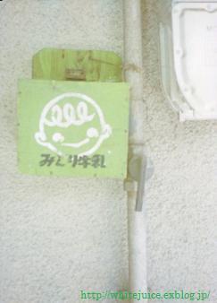 f0152455_1985298.jpg
