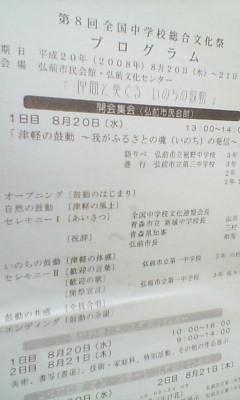 e0039661_14294558.jpg